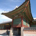 歴史解説!韓国時代劇によく出てくる朝鮮王朝の役所とは?
