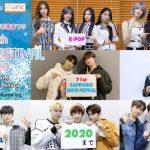 キム・ジェファン 2月2日公開の新曲「Goodbye(안녕)」日本初披露! イ・ハンギョル&ナム・ドヒョン ステージ初披露!K-POP音楽祭「第71回さっぽろ雪まつり 12thK-POP FESTIVAL2020」いよいよ今週末開催!
