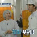 イ・スンギ、マンドゥ(韓国風餃子)への並々ならぬ愛を暴露…「DNAだと思う」