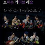 防弾少年団(BTS) 、明日(21日)「V LIVE」進行…ニューアルバムについて語る!