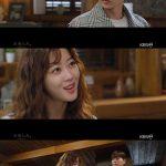 ≪韓国ドラマNOW≫「フォレスト」9、10話