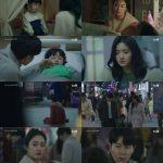 キム・テヒ、5年ぶりドラマ「ハイバイ、ママ!」初回5.9%でスタート