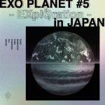 進化し続けるEXOの新たな世界、『EXO PLANET #5 - EXplOration - in JAPAN』待望のLIVE DVD&Blu-ray 本日リリース!
