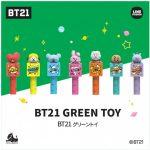 【情報】BT21のみんなと一緒に野菜やハーブを育てよう! 「BT21 GREEN TOY(グリーントイ)」新発売