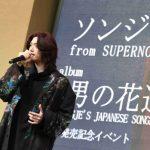 「イベントレポ」ソンジェ(SUPERNOVA)がリリースイベントで新たな魅力を開花!