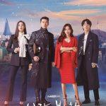 ヒョンビン×ソン・イェジン出演ドラマ「愛の不時着」制作陣、新型コロナ拡散防止のため1億3000万ウォン寄付