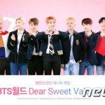 新型コロナウイルス懸念の中大邱市、3月防弾少年団(BTS )出演「SBSスーパーコンサート」公演強行予定!