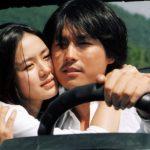 「コラム」青嶋昌子の韓国映画三昧1『私の頭の中の消しゴム』