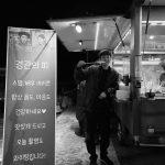 """<トレンドブログ>俳優チェ・ウシク、「パラサイト」パク・ソダムからの間食カープレゼントに感動""""気立てが時期適切に美しいね"""""""