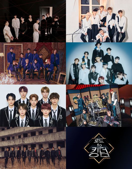 「PENTAGON」・「Golden Child」ら出演のMnet「Road to KINGDOM」、4月30日に初放送