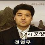 【全文】チョン・ヒョンム、1億ウォン寄付で応援リレーに賛同…「大邱はアナウンサーを始めた場所」