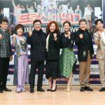 「PHOTO@ソウル」CNBLUE ジョン・ヨンファ、歌手キム・ヨンジャら参加「トロット神がやって来た」制作発表会オンライン生中継