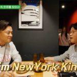 """イ・ソジン、""""ニューヨークの韓国人タウンのナイトクラブVIP席、私の席だった"""" 「金曜日、金曜日の夜に」"""