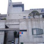 <トレンドブログ>【韓国カフェ】 延禧洞(ヨニドン)おしゃれな住宅改造型のカフェ「CONHAS」