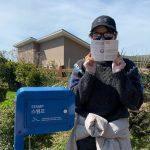 """<トレンドブログ>女優ハン・ジヘ、余裕ある済州島の日常""""みかんの香りがいい"""""""