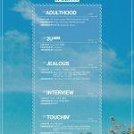 """<トレンドブログ>元「WANNA-ONE」カン・ダニエル、初ミニアルバム""""CYAN""""のトラックリストを公開!"""