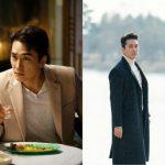 <トレンドブログ>ソン・スンホン、「一緒に夕飯食べませんか?」 ロマンチックな姿のスチールカット公開