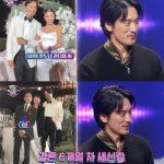 """俳優キム・ミンジュン、G-DRAGONの姉クォン・ダミとの結婚生活…""""とても仲がいい"""""""