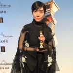 日本アカデミー賞の最優秀主演女優 シム・ウンギョン「実感わかず」