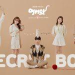 「おかえり」、キム・ミョンス(INFINITEエル)、シン・イェウン、ソ・ジフンらの団体ポスター公開