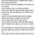 「直訳全文」ヒョンウォン(MONSTA X)、早朝にSNSでファンMONBEBEに謝罪