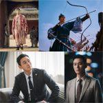 チュ・ジフン、「キングダム2」に「ハイエナ」まで縦横無尽…デビュー作「宮」まで再注目
