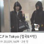 【トピック】JUNG KOOK(防弾少年団)、自作動画「G.C.F in Tokyo」の再生回数2000万回突破