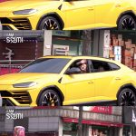 歌手チョン・ソミ、リアリティ番組登場のランボルギーニ所有説に「所有車ではない」