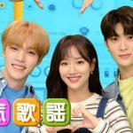 韓国を代表する音楽番組「SBS人気歌謡」4月5日 (日)よりParaviでレギュラー配信決定!