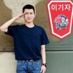 ソ・ウングァン(BTOB)、4月7日除隊へ…新型コロナの影響で部隊復帰なし