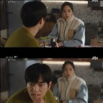 ≪韓国ドラマNOW≫「天気が良ければ伺います」3話