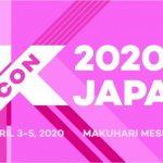 『KCON 2020 JAPAN』開催延期のお知らせ