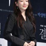 女優シン・ヘソン、tvN新フュージョン時代劇ドラマ「哲仁王后」のヒロインに
