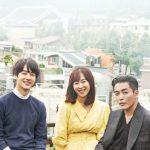 「GYAO!」にて 韓国ドラマ『愛の温度』『この恋は初めてだから』の WEB先行独占無料配信が決定!