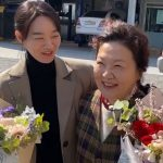 シン・ミナ、映画「休暇」がクランクアップし母役のキム・ヘスクに感謝のコメント…「私のお母さん」
