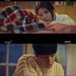 ≪韓国ドラマNOW≫「おかえり」3、4話