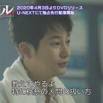 パク・シフの大人の魅力に酔いしれる!「バベル~愛と復讐の螺旋(らせん)~」4月3日(金)DVDリリース記念 第1回特別公開!