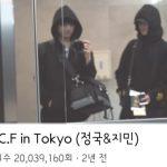 防弾少年団(BTS)ジョングク「G.C.F in Tokyo」、防弾テレビYouTube再生回数2000万回突破