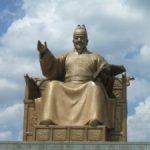 朝鮮王朝の「称賛の五大偉人」とは誰か