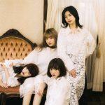 <トレンドブログ>4/29(水)に2nd ALBUM「HOUSE」を発売するGIRLFRIEND。新ビジュアル、ジャケット写真公開!!