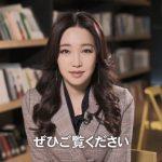 「かくれんぼ」運命に振り回されるヒロインを演じたマクチャンドラマの女王イ・ユリよりメッセージ映像到着!