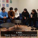 防弾少年団(BTS)、Vのおすすめは「Black Swan」ジョングクのシーン!