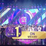防弾少年団(BTS)「人気歌謡」1位でトリプルクラウン!活動終了でも12冠達成!