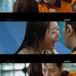 ≪韓国ドラマNOW≫「フォレスト」23、24話