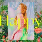 少女時代テヨン 9日にニューシングル発表