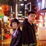 「梨泰院クラス」出演キム・ダミ&パク・ソジュン、ドラマ出演者話題性そろって1、2位