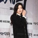 女優チャン・ミイネ、韓国政府の新型コロナ100万ウォン支援を批判