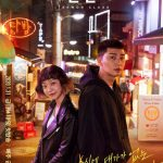 「公式」防弾少年団(BTS)Vにユン・ミレら参加「梨泰院クラス」OSTアルバム、4月13日発売