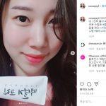 【情報】塗った瞬間肌が白くなる「ぺクソルギクリーム」が韓国122万個の販売記録を達成!2020年4月 日本上陸!