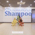 MAMAMOO、明日発売ニューアルバムに収録の新曲「Shampoo」のラフでポップなダンス映像公開!